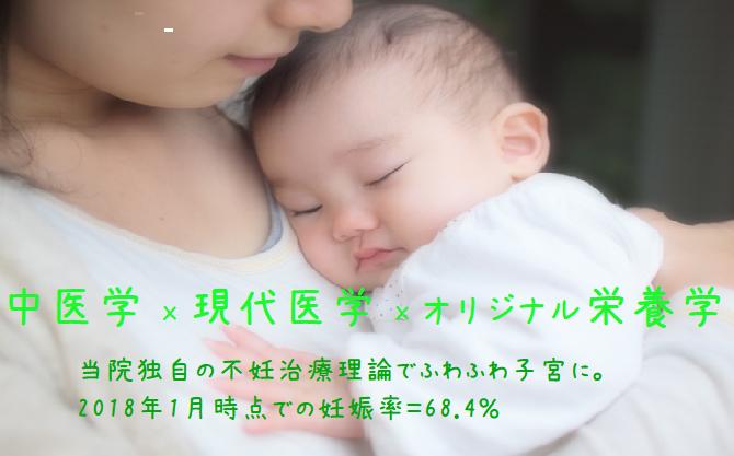 HP お母さんが赤ちゃんを抱っこ 20180226 文字緑色.png